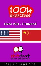 1001+ Exercises English - Chinese