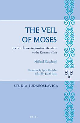 The Veil of Moses PDF