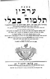 Masechet Arachin min Talmud Bavli
