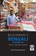 Beginner s Bengali  Bangla  with Online Audio PDF