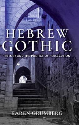 Hebrew Gothic PDF