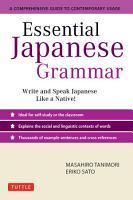 Essential Japanese Grammar PDF
