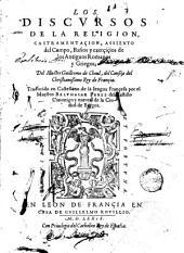 Los Discursos de la religion, castramentaçion, assiento del campo, baños y exerçiçios de los antiguos romanos y griegos
