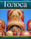 Golosa Book One   Student Activities Manual   The Oxford New Russian Dictionary PDF