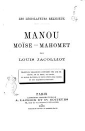 Manou Moise-Mahomet