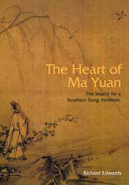 The Heart of Ma Yuan