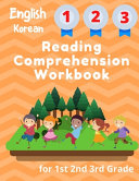 English Korean Reading Comprehension Workbook for 1st 2nd 3rd Grade
