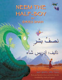 Neem the Half Boy
