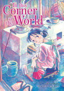 Download In This Corner of the World Book