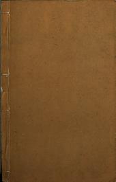 〓經室全集: 四五卷, 續集十一卷, 第 11-20 卷