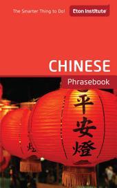 Chinese (Mandarin) Phrasebook