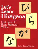 Let s Learn Hiragana PDF