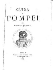 Guida di Pompei
