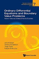 Ordinary Differential Equations and Boundary Value Problems PDF