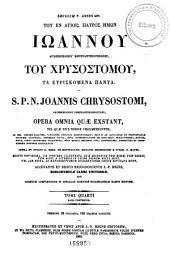 Patrologiæ cursus completus: seu, Bibliotheca universalis, integra, uniformis, commoda, oeconomica omnium SS. patrum, doctorum, scriptorumque ecclesiasticorum. Series græca, Volume 54