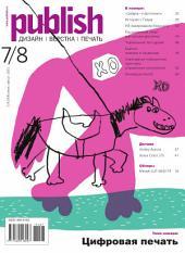 Publish 07/08-2013