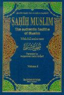 SAHIH MOSLIM  THE AUTHENTIC HADITHS OF MUSLIM  1 4 VOL 3