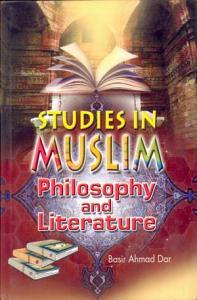 Studies in Muslim Philosophy and Literature PDF