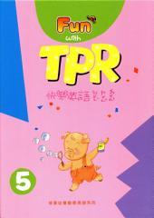 Fun with TPR .5
