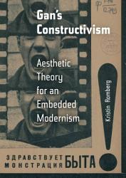 Gan s Constructivism PDF