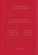 The Syriac Peshi   ta Bible with English translation   31 32   Lamentations  Prayer of Jeremiah  Epistle of Jeremiah and Epistles of Baruch PDF