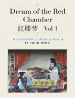 Dream of the Red Chamber Vol 1 PDF