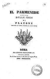 Il Parmenide, ovvero Delle idee di Platone