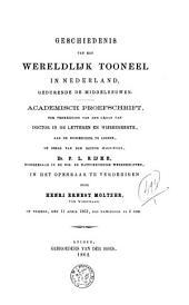 Geschiedenis van het wereldlijk tooneel in Nederland, gedurende de middeleeuwen