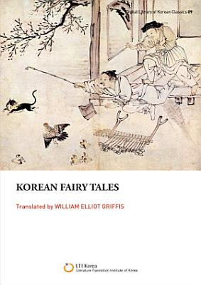 Korean Fairy Tales