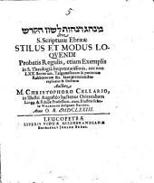 S[anctae] Scripturae Ebraeae Stilus