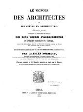 Le vignole des architectes
