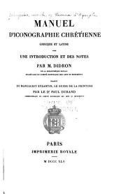 Manuel d'iconographie chrétienne, grecque et latine