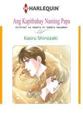 Ang Kapitbahay Naming Papa: Harlequin Comics