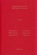 Antioch Bible PDF