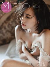 Misto Vol.5 黃艾比【知性美人色誘寫真】