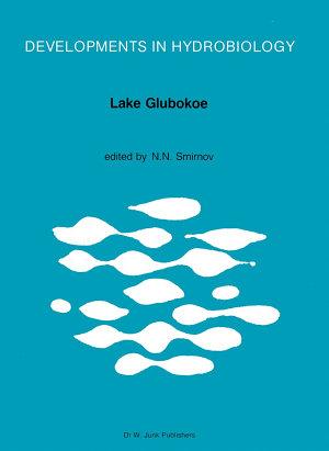 Lake Glubokoe