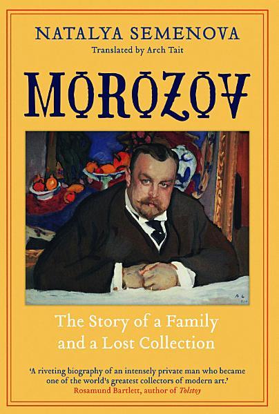 Download Morozov Book