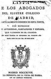 Coplas de Don Jorge Manrique, hechas á la muerte de su padre D. Rodrigo Manrique