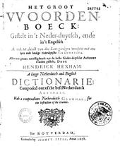 A Large Netherdutch and English Dictionarie : Composed Out of the Best Netherdutch Authours, with a Compendious Netherdutch Grammar...