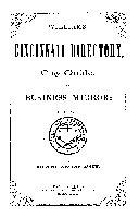 Williams' Cincinnati Directory ...
