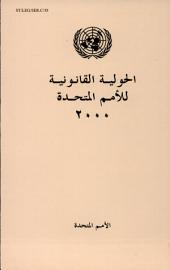 United Nations Juridical Yearbook 2000 (Arabic language)