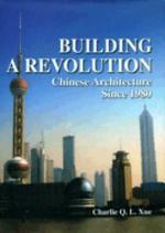 Building A Revolution