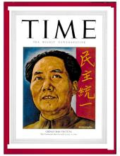 TIME Magazine Biography--Mao Zedong