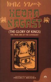 A Modern Translation Of The Kebra Nagast