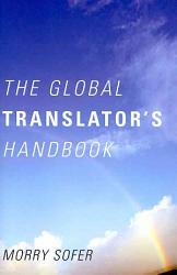 The Global Translator S Handbook Book PDF