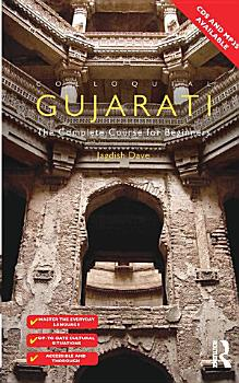Colloquial Gujarati  eBook And MP3 Pack  PDF