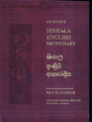 Sinhalese English Dictionary Book PDF