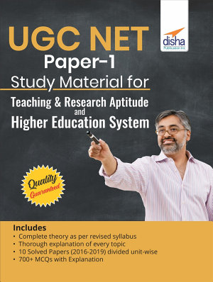 UGC NET Paper 1 Study Material for Teaching   Research Aptitude with Higher education System