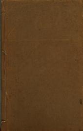 廉石居藏書記: 2卷, 第 25-32 卷