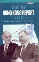 The Other Hong Kong Report 1992 PDF